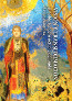 portada de Budismo para Principiantes y Maestros