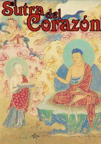 Investigación sobre el Nirvana de Nagarjuna